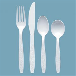 GUILDWARE FORK BOXED,WHITE